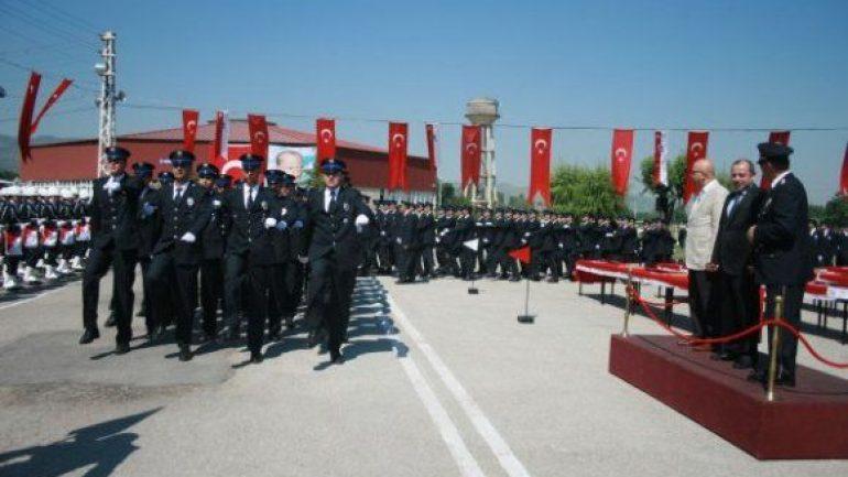 Afyonkarahisar Polis Meslek Eğitim Merkezi