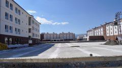 Erzincan Polis Meslek Eğitim Merkezi